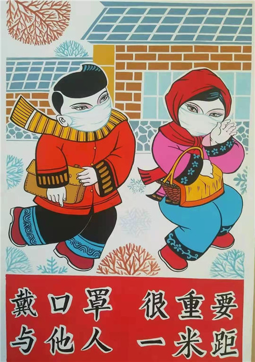 吉林省公主岭市:防疫三字经年画抗击疫情