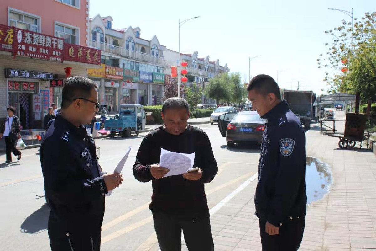 黑龙江省海伦市红光农场有限公司工会开展网络安全周宣传活动