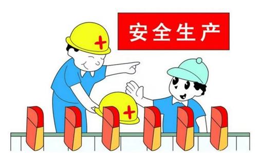 唐山市修订《安全生产委员会工作规则》进一步抓实安全生产